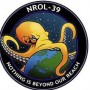 Logo for the latest spy satellite