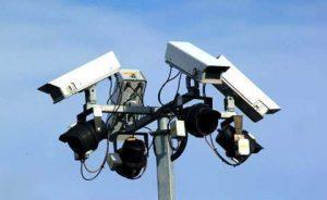 digital-privacy-surveillance